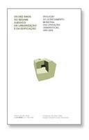 capa-acta-2009.jpg